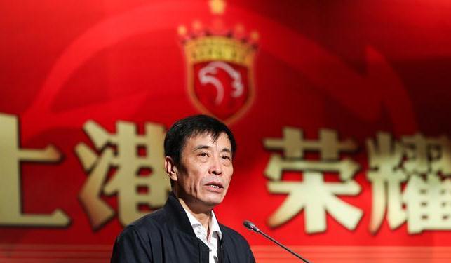 传上港董事长陈戌源被任命为中国足协筹备小组组长