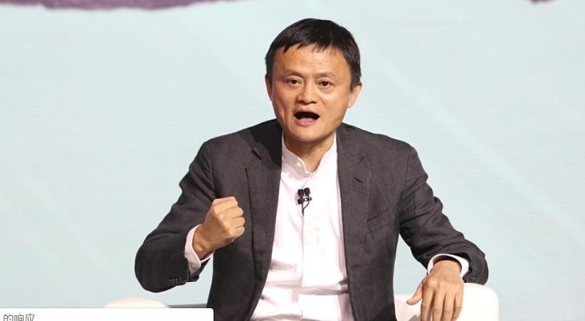 官方:马云公益基金会捐赠1亿元支持冠状病毒疫苗研发