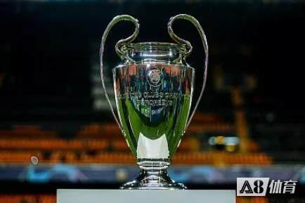 图片报披露欧冠安排:单场淘汰,1/4决赛到决赛9天完成