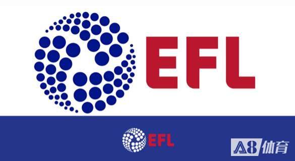 EFL官方:英冠联赛暂定于6月20日重启