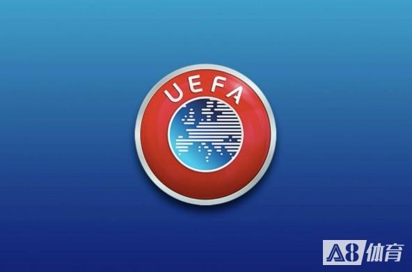 世体:欧足联讨论欧冠8强B计划,可能在里斯本进行最终八强决战