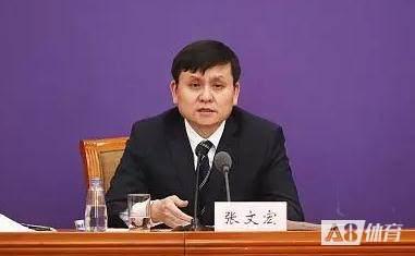 记者:足协重新制订联赛开启方案,邀请张文宏任专家顾问