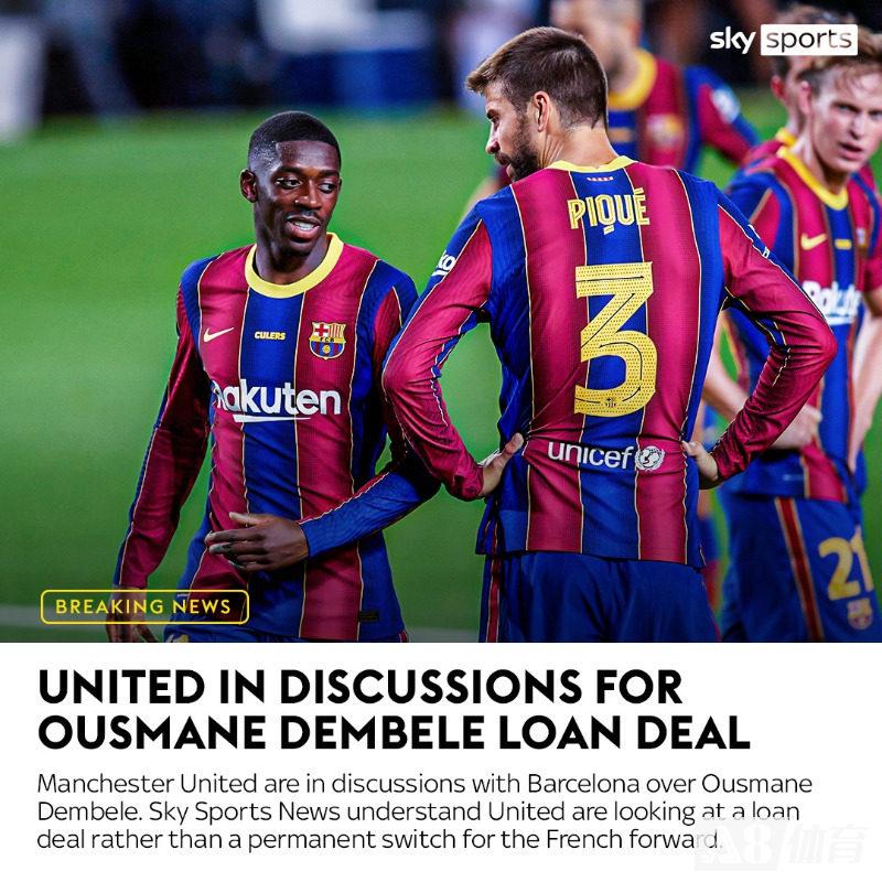 天空体育:巴萨曼联开始谈判登贝莱,曼联想要租借