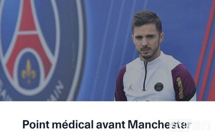 巴黎队内伤情更新:伊卡尔迪、萨拉维亚可能因伤缺战曼联