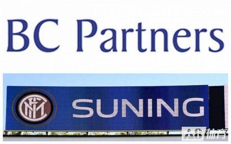 慢镜头:国米易主谈判加速,BC Partners可能1月底与苏宁谈妥
