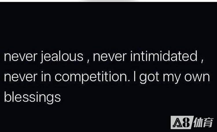 利拉德INS晒鸡汤:不要嫉妒、害怕和竞争 ,我有自己的福报