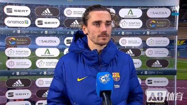 格列兹曼:我没看到梅西的犯规,防守的时候咋都没人喊的