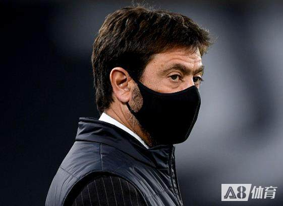 米体:欧足联原本会在今天发布新欧冠计划,却突遭阿涅利背刺