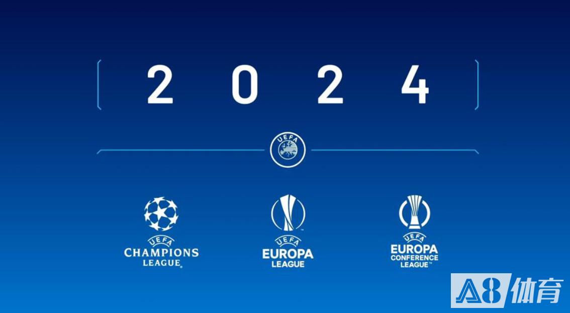 欧足联官方:欧冠改革方案通过,24/25赛季起将有36队参加