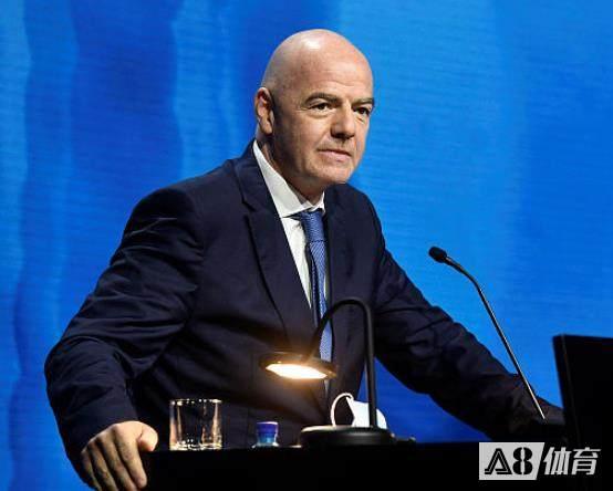 FIFA主席因凡蒂诺:强烈反对建立欧超联赛,我们全力支持欧足联