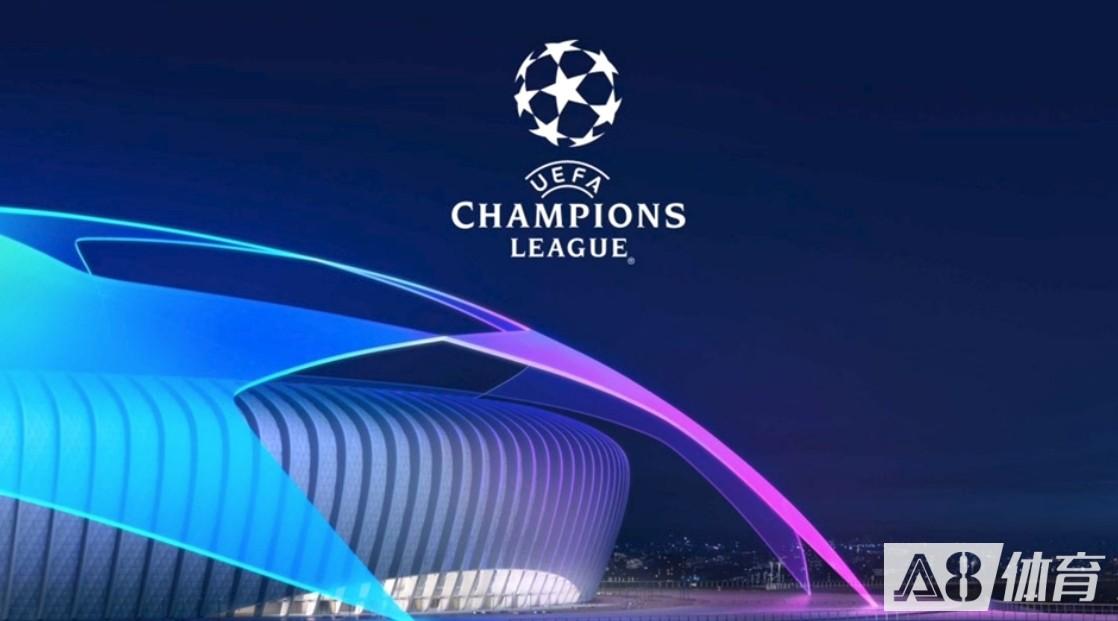 意媒:欧冠新赛制将在2024年之前实行