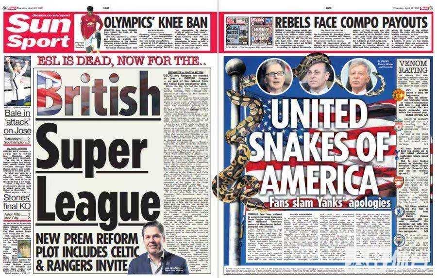 太阳报:英足总有意组建英国超级联赛,苏超两强或将加入