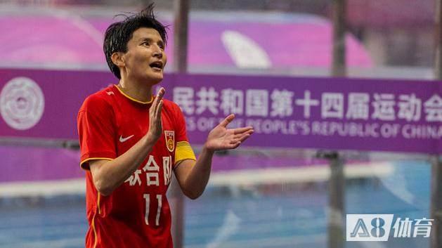 王珊珊:为天津拿一块金牌非常荣幸;踢后卫我无条件遵守